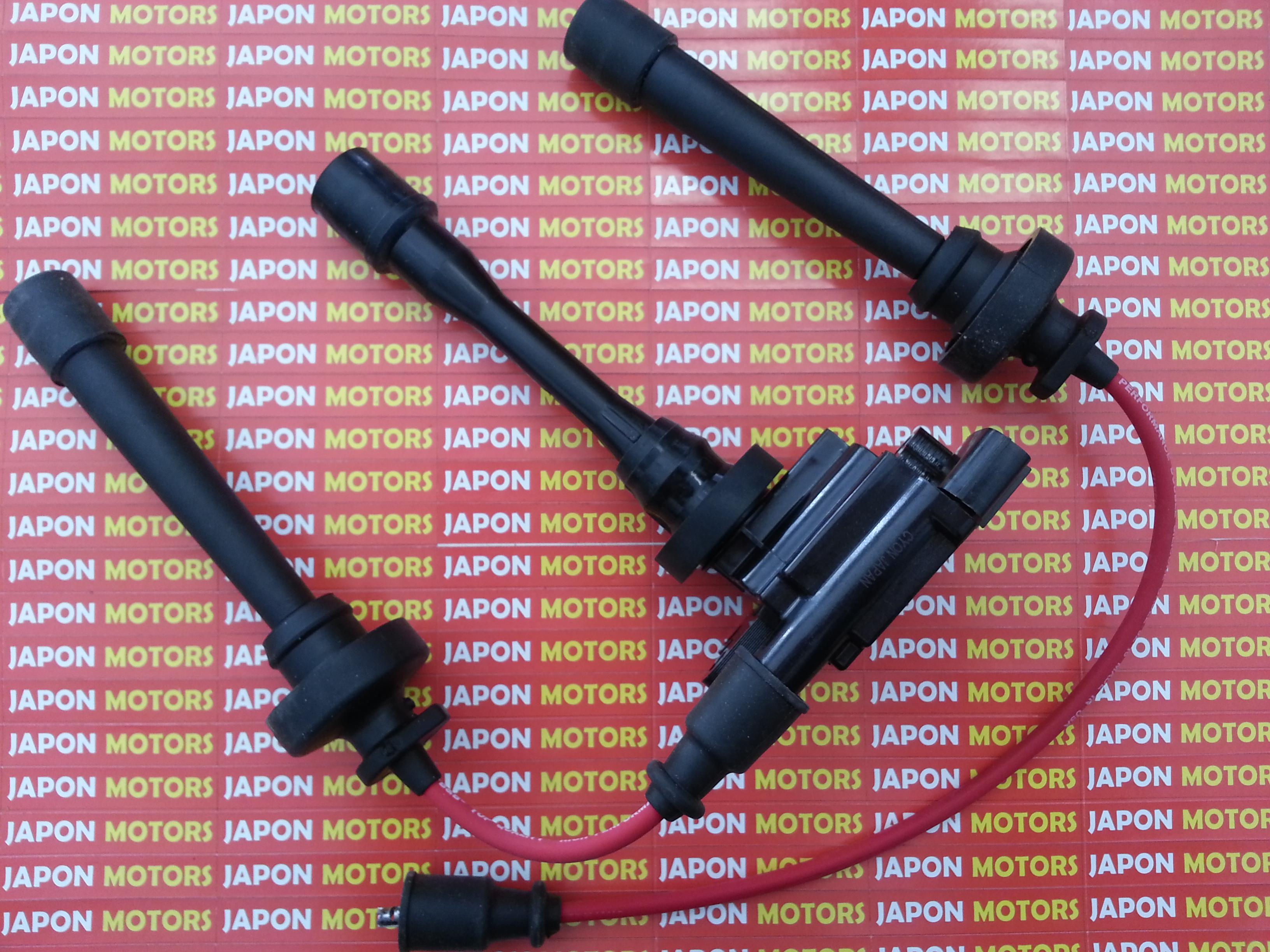Kit 1 Bobina 1 Juego Cables Bujias Mitsubishi Lancer 4g18